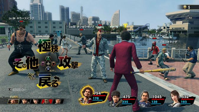 Bocoran gameplay Yakuza 7. (Doc: Sega)
