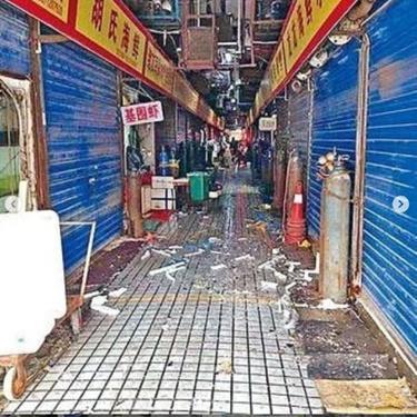 Pasar Makanan Laut Huanan, Wuhan, ditutup karena diyakini sebagai awal tersebarnya virus corona