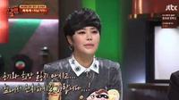 Im Eun Sook (Soompi)