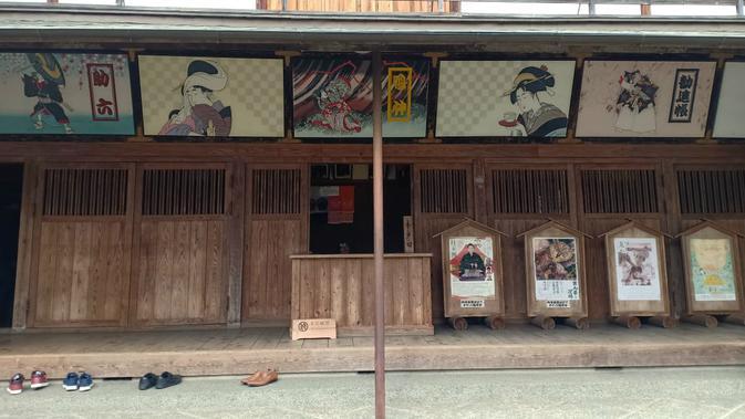 Teater Uchiko tampak luar (Liputan6.com/ Mevi Linawati)
