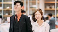 Park Seo Joon akhirnya buka suara mengenai rumor yang mengatakan ia mengencani aktris Park Min Young. (Soompi)