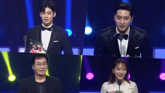 Simak, Daftar Lengkap Pemenang Korea Drama Awards 2018