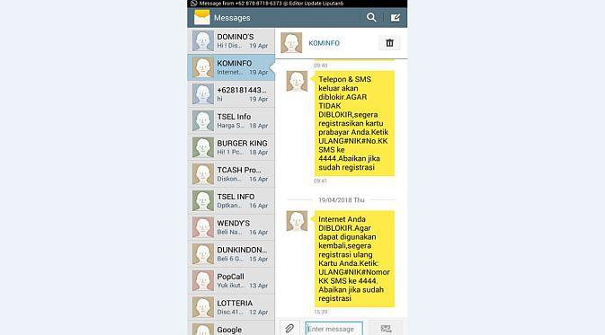 SMS dari operator soal pemblokira akses internet (Foto: Ist)