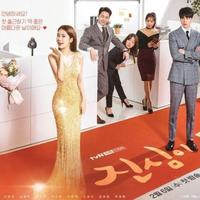 Pemain drama Touch Your Heart (Soompi.com)