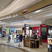 The Shilla Duty Loft (Syifa Ismalia/Bintang.com)