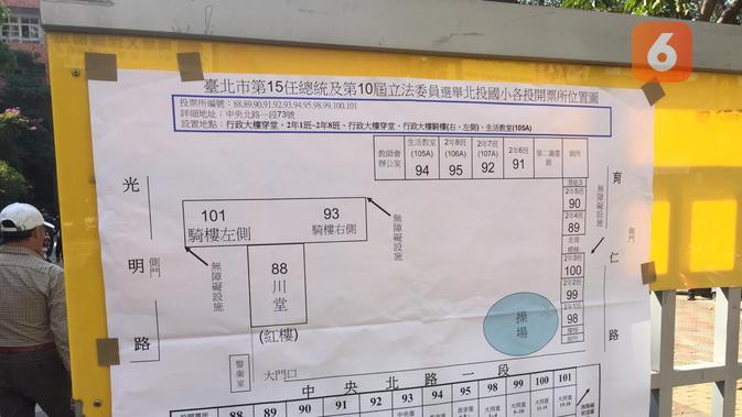 Informasi di gambar menjelaskan nomor bilik para pemilih yang dikelompokkan sesuai dengan alamat tempat tinggal mereka (Teddy Tri Setio Berty/Liputan6.com)
