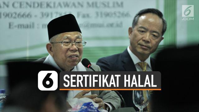 MUI tak lagi memiliki otoritas untuk mengeluarkan sertifikat halal per 2014. LPPOM MUI menggugat ke MK terkait dengan legislasi itu.
