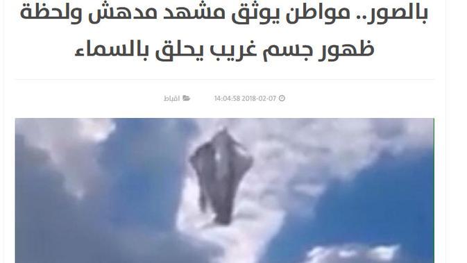 Cek Fakta - penampakan aneh di langit (egy-copt.com)
