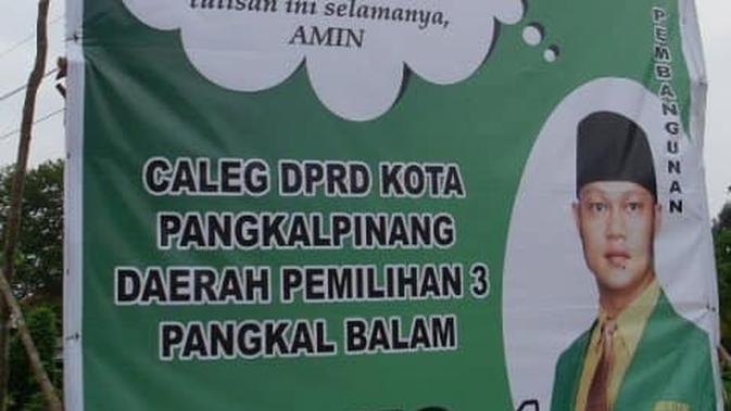 (Foto: Adhi Rizki Putra/Facebook)