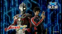 Serial pahlawan raksasa Jepang Ultraman X bakal memiliki filmnya sendiri.
