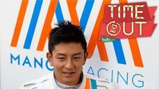 Rio Haryanto akan menjalani debut di ajang F1 2016 pada pekan depan. Momen bersejarah bagi Rio dan bangsa Indonesia tersebut menjadi salah satu promosi positif bagi F1 di tengah drama dan kontroversi yang mencuat menjelang balapan pembuka.