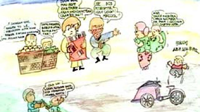 Kumpulan Gambar Cover Kartun Penyandang Cacat Yang Sukses HD Gratis