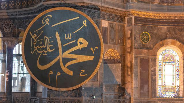 Ilustrasi kata-kata mutiara islami (sumber: iStockphoto)