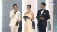 Baeksang Arts Awards ke-56 (V-Live/ JTBC)