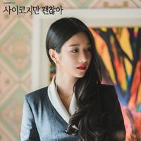 (c) Facebook/tvNDrama