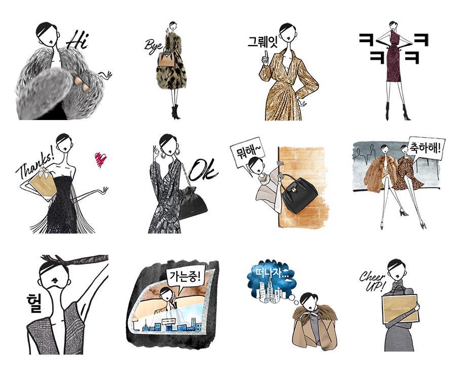 Michael Kors berkolaborasi dengan Kakao Talk menciptakan 16 emoji tentang wanita fashion.