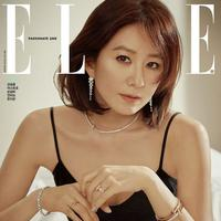 Kim Hee Ae pemeran Ji Sun Woo di drama The World of the Married/ELLE Korea