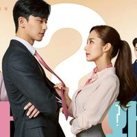 Drama What's Wrong With Secretary Kim merupakan drama yang menceritakan tentang kisah cinta antara wakil presiden sebuah perusahaan dengan sekretarisnya. (Foto: soompi.com)