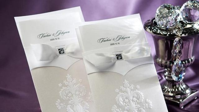 10100+ Ide Contoh Desain Undangan Pernikahan Yang Elegan HD Terbaik Unduh Gratis