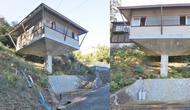 rumah unik di Jepang (foto: soranews)