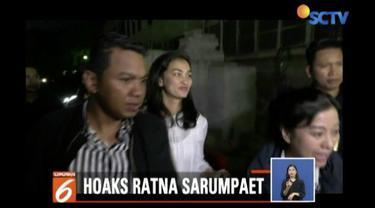Datang terpisah, saudara perempuan Atiqah, Fathom Saulina juga masuk ke ruang pemeriksaan.
