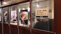 Pengunjung memesan ramen melalui mesin di kedai ramen. (Liputan6.com/Edu Krisnadefa)