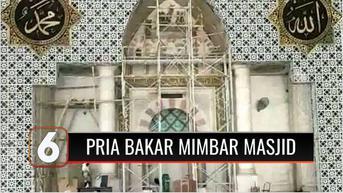 VIDEO: Pria Pembakar Mimbar Masjid di Makassar Ditangkap, Ini Motif Pelaku