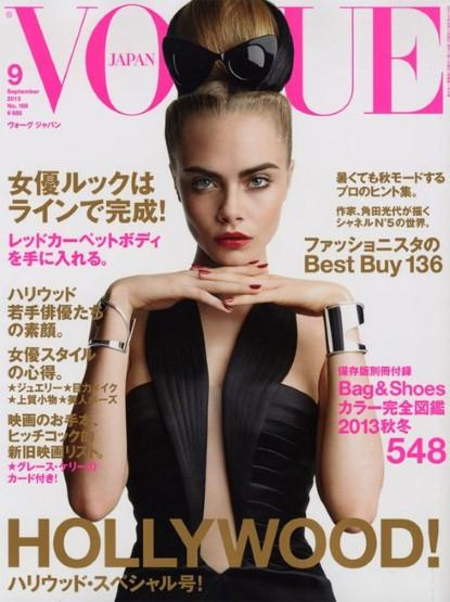 Cara Delevingne, Vogue Japan