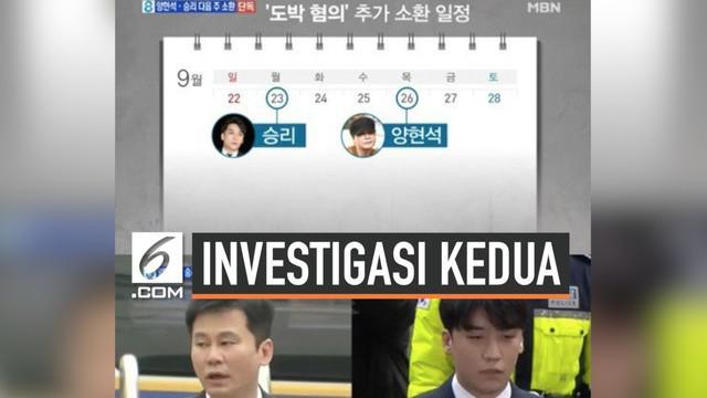Seungri dan Yang Hyun Suk akan dipanggil polisi untuk kedua kalinya dalam kasus perjudian di luar negeri yang mereka lakukan. Pemanggilan ini akan direncanakan pada tanggal 23 dan 26 September 2019.