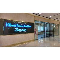 Klinik kecantikan Marie France. (Foto: instagram/ mariefrance_id)