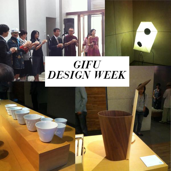 gifu design week, kemang