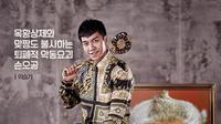 Lee Seung Gi berperan sebagai  Son Oh Gong dalam serial Kera Sakti berarti Sun Go Kong, sang raja kera (Naver)