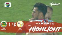 Laga lanjutan Shopee Liga 1, Tira Persikabo VS Bali United berakhir Dengan 1-2 #shopeeliga1 #TiraPersikabo #BaliUnited