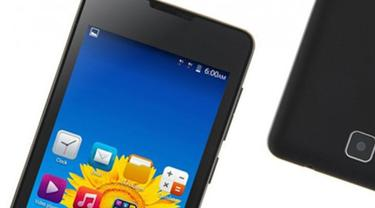 Lenovo Luncurkan Smartphone Quad-core Murah, Cuma Rp 700 ribuan