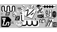 Inisiatif Google Melestarikan Bahasa Terancam Punah Lewat Font Noto