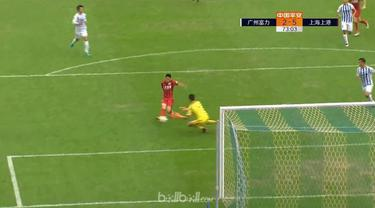 Guangzhou R&F menjadi korban dari penampilan memukau bintang Shanghai SIPG, Wu Lei. Tuan rumah unggul dua gol saat pertandingan be...