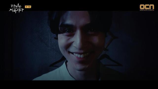 Saking Ngerinya Akting Lee Dong Wook, Kru Drama Sampai Menenangkan Penonton  - ShowBiz Liputan6.com