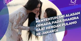 Cerita Denada saat ditanya Shakira sebelum pergi ke Jakarta.
