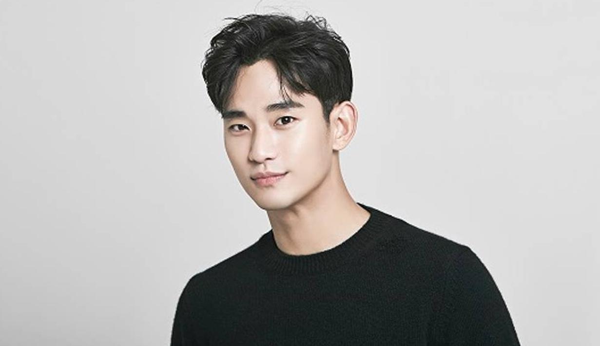 Saat masih SMP, Kim Soo Hyun dikenal sebagai sosok yang sangat pendiam. Bahkan tidak ada yang menyangka jika ia akan terjun ke dunia hiburan. (Foto: Allkpop.com)