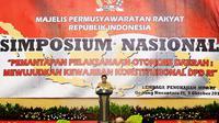 Ketua DPD RI, Oesman Sapta mengatakan bahwa DPD RI harus berperan aktif dalam mengakomodasi kebutuhan daerah.