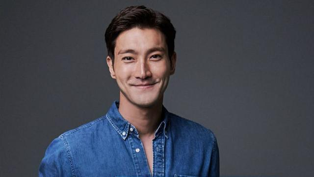 Image result for siwon