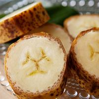 Pisang Mongee (Sumber Foto: Kapanlagi.com)