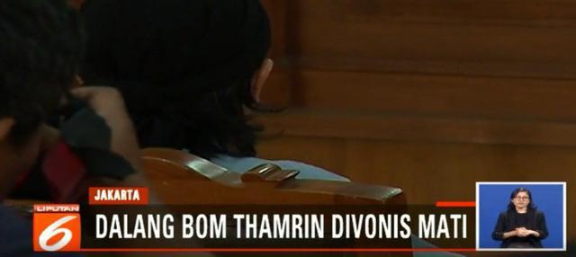 Putusan vonis mati Aman Abdurrahman ini  sama dengan tuntutan JPU dalam persidangan sebelumnya.