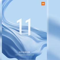 Poster acara Xiaomi Mi 11 pada 28 Desember 2020. (Doc: Gizmochina)
