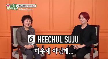 Lama menjomblo, sang Ibu meminta Heechul Super Junior segera menikah. Ini diungkapkannya lewat program variety show My LIttle Old Boy.