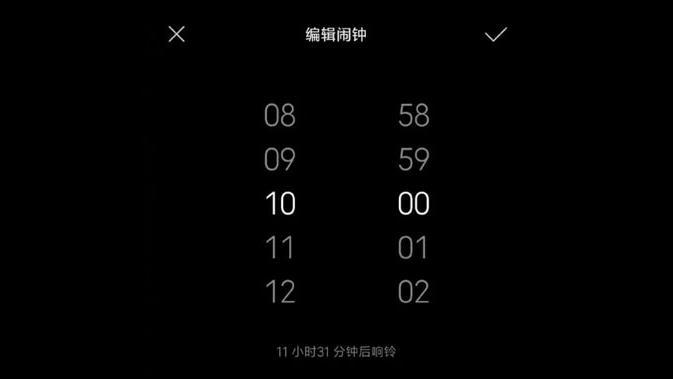 Posting poster di Weibo, Xiaomi bakal meluncurkan smartphone baru besok?. (Doc: Gizmochina)