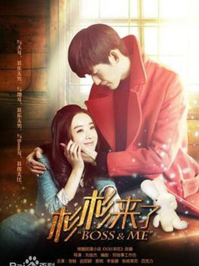 5 Drama Cina yang Tak Kalah Romantis dari Drama Korea - News