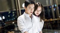 Jo Jung Suk dan Gong Hyo Jin (Naver)