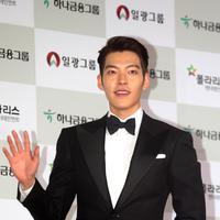Kim Woo Bin. (Bintang/EPA)