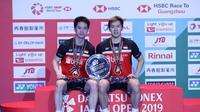 Ganda putra Indonesia, Kevin Sanjaya Sukamuljo/Marcus Fernaldi Gideon, berhasil menjuarai Jepang Terbuka 2019, Minggu (28/7/2019). (PBSI)